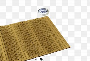 Bamboo, Bamboo Word - Paper Bamboo And Wooden Slips Ink Brush Writing PNG