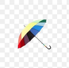 Umbrella - Umbrella Designer PNG