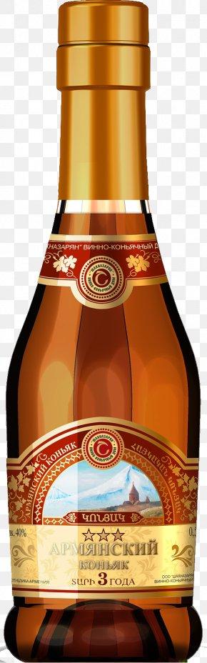 Cognac - Red Wine Cognac Ararat Distilled Beverage PNG