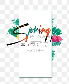 Spring New Text Layout - Poster Designer Fashion Clothing PNG