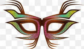 Carnival Theme - Mask Party Masquerade Ball Clip Art PNG