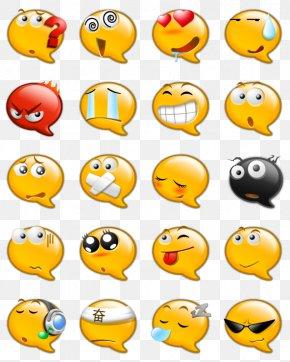Feelings - Emoticon Emotion Clip Art PNG