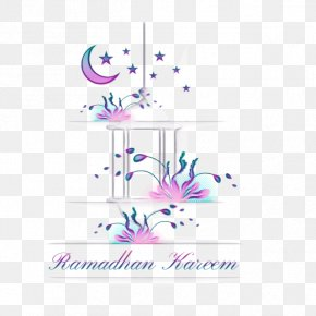 Calligraphy Logo - Islamic Background Design PNG