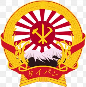 Japan - Second World War Empire Of Japan Battle Of Leyte Gulf Attack On Pearl Harbor PNG