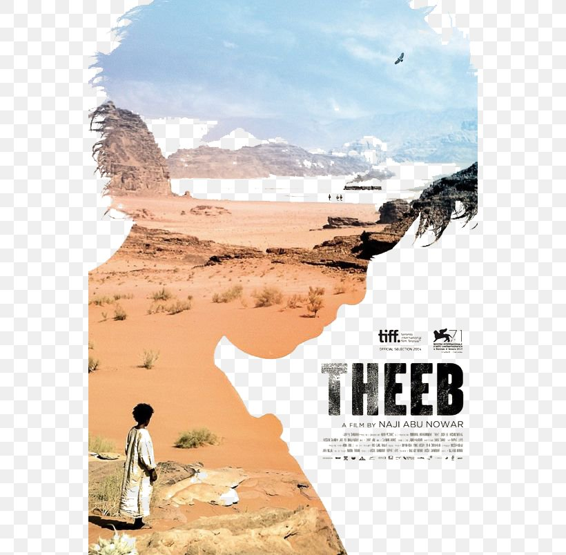 Jordan Abu Dhabi Film Festival Film Poster Film Director, PNG, 564x804px, Jordan, Aeolian Landform, Badlands, Bedouin, Cinema Download Free