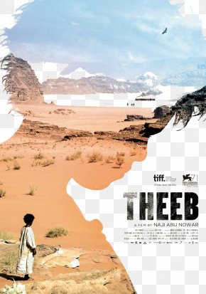 Aesthetic And Creative Posters - Jordan Abu Dhabi Film Festival Film Poster Film Director PNG