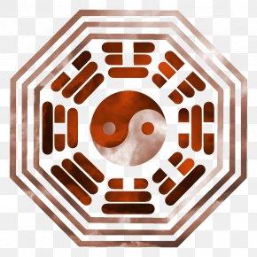 Magic Circle - Taoism Philosophy Religion Oriente PNG