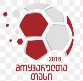 Georgia National Football Team Georgian Cup Liga 3 Sport FC Dinamo Tbilisi PNG