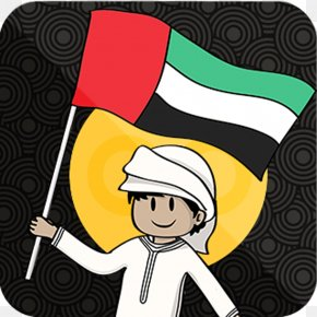 Mohammed Birthday - Flag Of The United Arab Emirates Abu Dhabi National Day Clip Art PNG