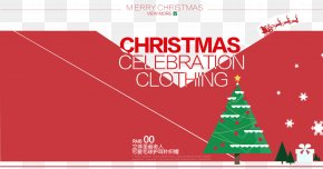 Red Flat Christmas Background - Christmas Tree Christmas Ornament Christmas Decoration Flat Design PNG