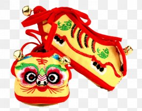 Yellow Tiger Shoes - Tiger Fun Tiger-head Shoes PNG