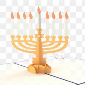 Judaism - Menorah Hanukkah Judaism Candle Star Of David PNG