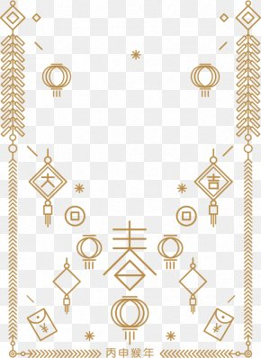 Chinese New Year Element Down - Chinese New Year Fundal PNG