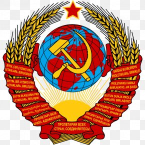 Ussr - Russian Soviet Federative Socialist Republic Republics Of The Soviet Union Dissolution Of The Soviet Union Tajik Soviet Socialist Republic State Emblem Of The Soviet Union PNG