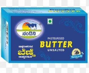 Milk - Karnataka Milk Federation Butter Ice Cream PNG