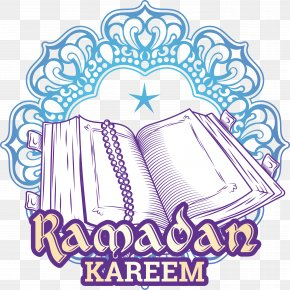 Ramadan Vector Pattern - Niqāb Clip Art PNG