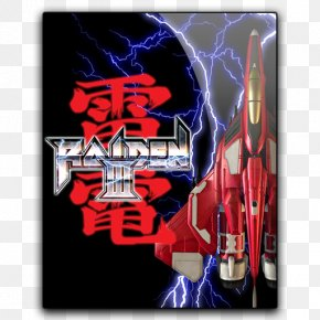 Play Station Drawing - Raiden III Raiden Fighters Need For Speed III: Hot Pursuit PNG