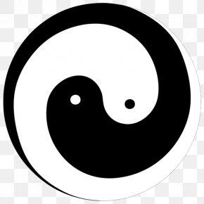 Yin Yang Symbol - Yin And Yang Google Images Symbol I Ching PNG