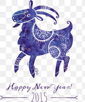 Ram Down,Chinese New Year,Happy New Year - Sheep Goat Chinese Zodiac Chinese New Year Chinese Calendar PNG