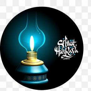 Raya - Eid Al-Fitr Islam Eid Al-Adha PNG