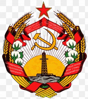 Star Propaganda - Azerbaijan Soviet Socialist Republic Republics Of The Soviet Union Estonian Soviet Socialist Republic Coat Of Arms PNG