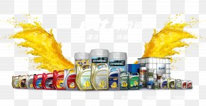 Lubricants For Cars - Car Motor Oil Lubricant Grease PNG