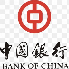 Bank Of China - Bank Of China Renminbi Clearing Financial Institution PNG