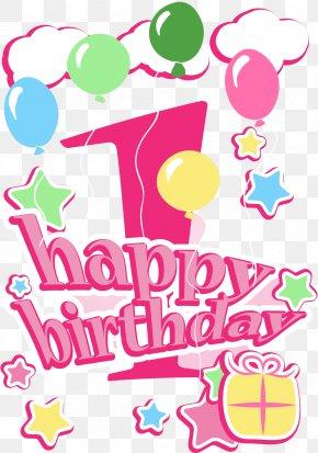 1 Birthday Celebration - Wedding Invitation Birthday Greeting Card PNG