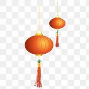 Lantern,Chinese New Year - Chinese New Year Lantern Icon PNG