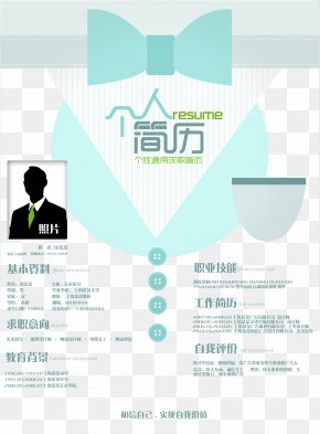 Clothing Industry Resume - Curriculum Vitae Clothing Employment PNG