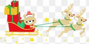 Christmas Eve Deer - Cartoon Christmas Deer Christmas Eve PNG