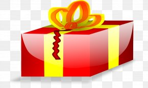 Xmas Art - Christmas Gift Christmas Gift Clip Art PNG