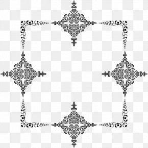 Elegant Frame - Borders And Frames Clip Art PNG