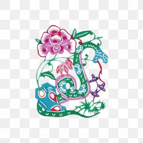 Snake,Creative Snake,Snake Background - Snake Chinese Zodiac Gratis PNG