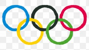 Olympic Games 2014 Winter Olympics Minnesota Golden Gophers Men's Ice Hockey Olympic Symbols Aneis Olímpicos PNG