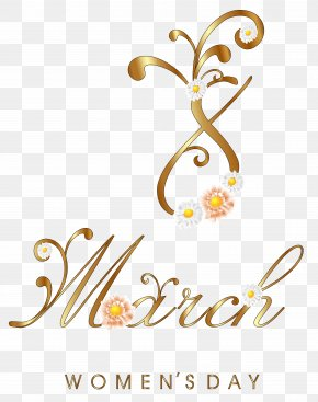 Gold March 8 With Flowers PNG Clipart Image - Flower International Women's Day March 8 Woman Holiday PNG