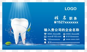 Dentist Card - Rail Transport Business Card Logistics Cargo PNG