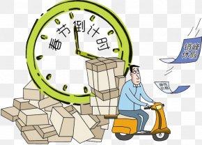 Chinese New Year Holiday Countdown Creative - China Courier Chinese New Year ZTO Express Yunda Express PNG