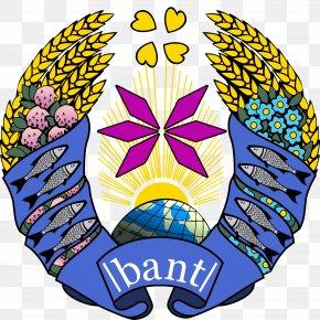Bant - National Emblem Of Belarus Byelorussian Soviet Socialist Republic Coat Of Arms Crest PNG