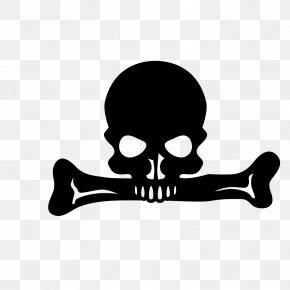 Black Devil - Application Software Piracy Cinavia Download PNG