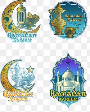 Vector Hand-painted Islamic Ramadan Icon - Euclidean Vector PNG