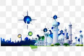 Islam Muslim - Islamic Architecture Muslim Laylat Al-Qadr PNG