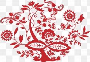 Ornamental - Orange Floral Design Flower Pattern PNG