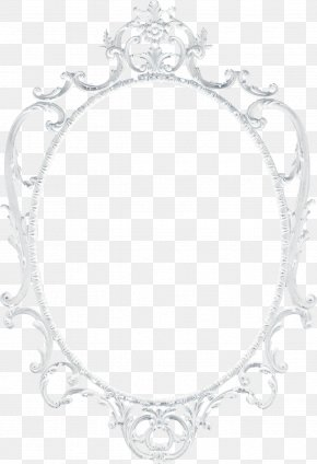 Lace Boarder - Picture Frames Data Compression PNG