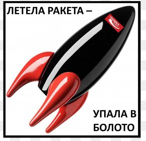 Rocket Ship Cartoon - Playsam Rocket Red Product Design Graphics Black PNG