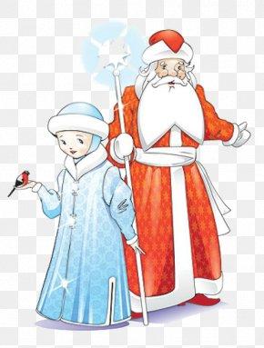 Santa Claus - Santa Claus Snegurochka Ded Moroz Grandfather New Year PNG