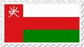 Flag - Flag Of Oman Flag Of Paraguay National Flag Flag Of Papua New Guinea PNG