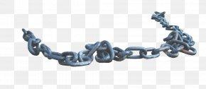 Iron Chain - Chain Clip Art PNG