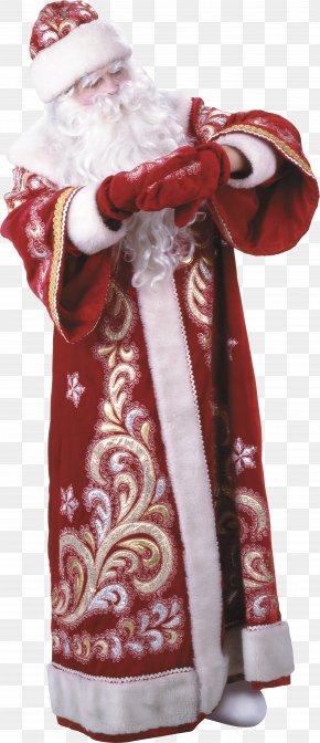Santa Claus - Santa Claus Snegurochka Ded Moroz Christmas Ornament Christmas Decoration PNG