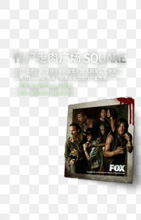 Season 5 Poster Text DeathOthers - The Walking Dead PNG